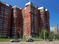 neighbour house: avenue. Kirov, house 320. Apartment house