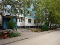 Samara, Kirov avenue, house 324. Apartment house
