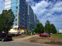 Samara, Kirov avenue, house 326. Apartment house