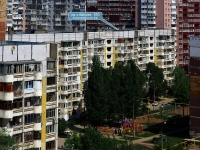 Samara, Kirov avenue, house 350. Apartment house
