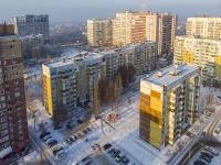 Самара, Кирова проспект, дом 350А. многоквартирный дом