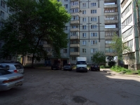 Samara, Kirov avenue, house 401. Apartment house