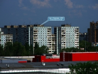 Samara, Kirov avenue, house 403. Apartment house