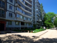 Samara, Kirov avenue, house 409. Apartment house