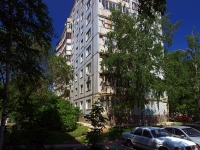 Samara, Kirov avenue, house 411. Apartment house