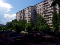 Samara, Kirov avenue, house 417. Apartment house