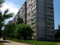 neighbour house: avenue. Kirov, house 417. Apartment house