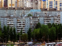 Samara, Kirov avenue, house 419. Apartment house