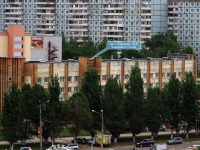 Samara, Kirov avenue, house 415. office building