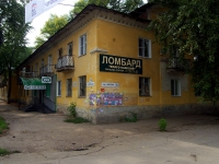 Samara, Kirov avenue, house 82. Apartment house