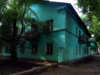 neighbour house: avenue. Kirov, house 84. Apartment house