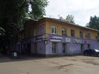 Samara, Kirov avenue, house 88. Apartment house