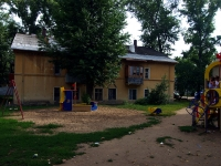 neighbour house: avenue. Kirov, house 88А. Apartment house