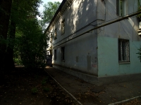 Samara, Kirov avenue, house 92. Apartment house