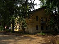 neighbour house: avenue. Kirov, house 94