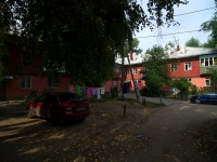 Samara, Kirov avenue, house 96. Apartment house