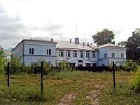 Samara, governing bodies Департамент управления имуществом г.о. Самара, Kirov avenue, house 155А