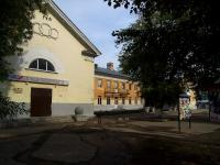 "neighbour house: avenue. Kirov, house 177. school НОУ ""Дневной пансион-школа №84"""