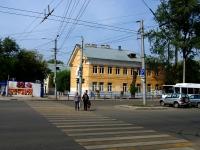"Samara, school НОУ ""Дневной пансион-школа №84"", Kirov avenue, house 177"