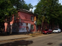 neighbour house: avenue. Kirov, house 179. Apartment house
