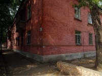neighbour house: avenue. Kirov, house 181. Apartment house