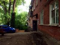 萨马拉市, Kirov avenue, 房屋 185. 公寓楼