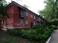 Samara, Kirov avenue, house 185. Apartment house