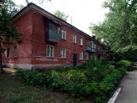 Самара, Кирова проспект, дом 185. многоквартирный дом