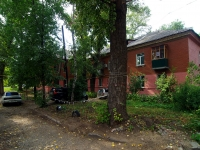 Samara, Kirov avenue, house 187. Apartment house