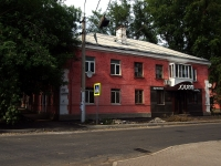 neighbour house: avenue. Kirov, house 189. Apartment house