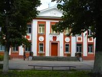 Самара, школа МОУ кадетская школа №95, Кирова проспект, дом 193