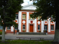 萨马拉市, 学校 МОУ кадетская школа №95, Kirov avenue, 房屋 193