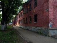 Самара, Кирова проспект, дом 195. многоквартирный дом