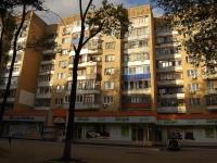 Самара, Кирова проспект, дом 261. многоквартирный дом