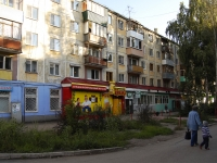 Samara, Kirov avenue, house 273. Apartment house