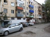 Samara, Kirov avenue, house 275. Apartment house