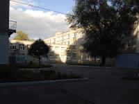 Samara, school №72, Kirov avenue, house 277