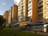 Samara, Kirov avenue, house 283. Apartment house