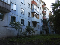 Samara, Kirov avenue, house 293. Apartment house