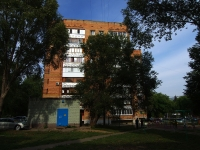 Самара, Кирова пр-кт, дом 98