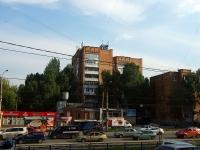Самара, Кирова пр-кт, дом 102