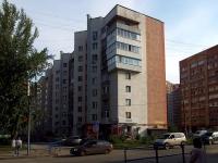 Самара, Кирова пр-кт, дом 130