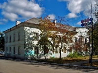 Samara, Kirov avenue, house 153. Apartment house