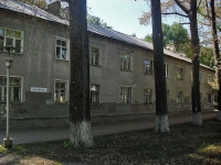 Samara, Kirov avenue, house 160. Apartment house