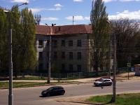 Самара, Кирова пр-кт, дом 87