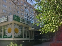 Samara, Kirov avenue, house 170. Apartment house