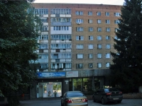 萨马拉市, Kirov avenue, 房屋 170. 公寓楼