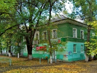 Samara, Kirov avenue, house 175. Apartment house