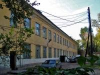 """萨马拉市, 学校 НОУ """"Дневной пансион-школа №84"""", Kirov avenue, 房屋 177"""