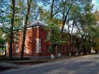 萨马拉市, Kirov avenue, 房屋 179А. 公寓楼